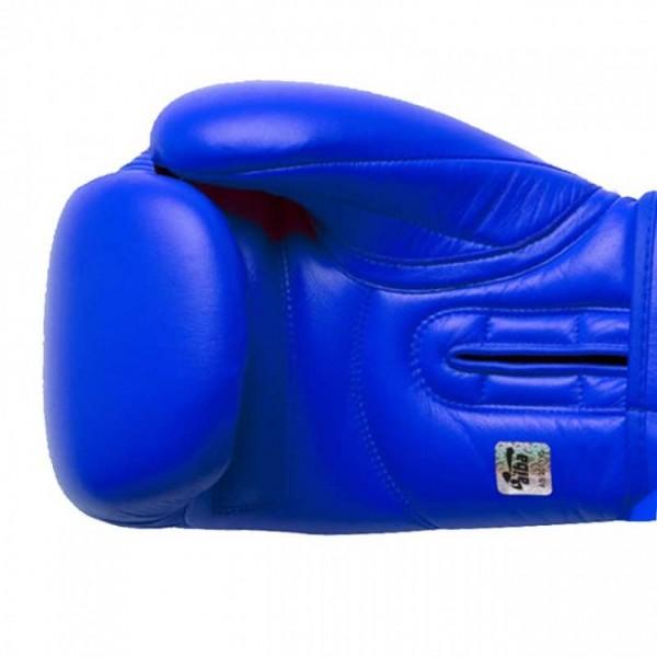 adidas AIBA Boxing Gloves Sat. Blau