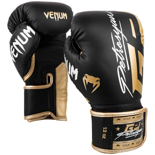 Venum Petrosyan Gloves black-gold 10oz